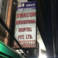 Swacon International Hospital, Katmandu, Nepal.